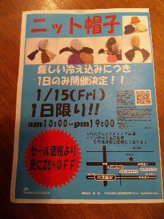 201001091855083253.jpg